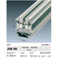 工厂供应雷普接线端子 导轨式JUK5N