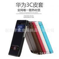 BOSO 索尼T3手机套 索尼T3手机皮套 索尼T3手机壳 保护套T3外壳