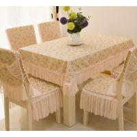 高档桌布餐桌布椅套椅垫台布茶几布田园蕾丝布艺套装地中海
