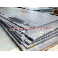 沙钢高强度船板钢E460 F690 E550 E690 Fe235W汽车结构钢SAPH440