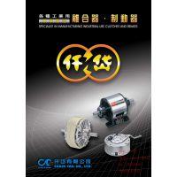 台湾仟岱离合器CDE020AE包装机械专用CDF020AC/B