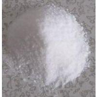 供应L-丝氨酸 厂家直销 营养增补剂 质量保证