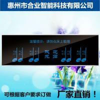潍坊客栈微电脑床控板厂价直销