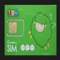 生产GSM卡,联通卡小灵通卡厂家