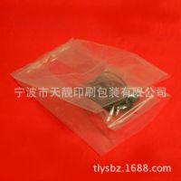 供应宁波 透明平口袋 插边平口袋 优质塑料包装袋 平口袋厂家生产