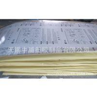 常熟聚碳酸酯塑料板材可打孔切割加工