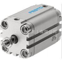 现货销售 原装费斯托 ADVU12-20-P-A倍压气缸