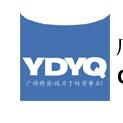 广州TR240便携式粗糙度仪/TR240便携式粗糙度仪厂家