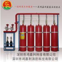 """供应江西""""赛龙""""七氟丙烷 ,火探管气体灭火装置工厂"""