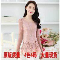 厂家直销秋装新款上衣t恤女长袖打底衫韩版中长款甜美修身蕾丝衫
