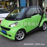 汽车改色膜 亚光膜  带导气槽 苹果绿车身改色膜 车顶膜 1.52米宽