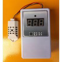 湿敏电阻 湿度显示控制 湿度表 湿控表 湿度检测控制 湿度显示