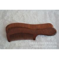 老红木梳子 红酸枝木质梳子 保健梳子 天然实木圆背加厚木梳