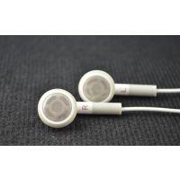 手机耳机 苹果手机耳机 三星手机耳机 智能手机耳机