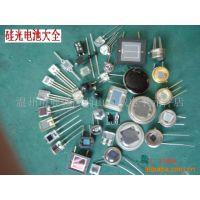 供应一系列进口硅光电池