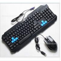 供应厂家直销 正品追光豹U+P键鼠套装 网吧专用 游戏鼠标键盘套装 Q19