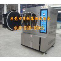 供应灯具 高低温循实验箱打造国际品牌9-4B