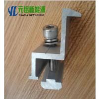 江阴元铝新能源-供应各种型号铝压块