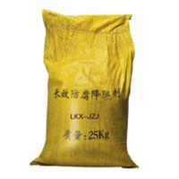 雷科星LKX-JZJ长效防腐降阻剂