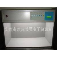 供应嘉标JB CAC-600-4 四光源 对色灯箱  光源箱 标准灯箱