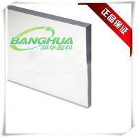 【全网性价比 爆款主打】PC耐力板 pc板 乳白 pc塑料板材