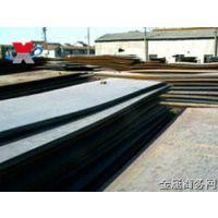 钢板ASTM4340