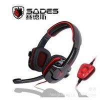厂家直销 赛德斯 SA-901 头戴式电脑游戏耳机 USB 7.1声道 带唛