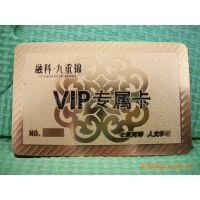 【推荐】PVC名片,高档PVC透明名片