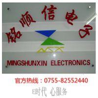 品质保证  原装正品深圳现货特价供应信号晶体管FMMT624TA