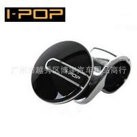 汽车方向盘助力球助力器把手高档滚珠轴承转向器省力辅助器I.POP