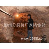 广西百色劈裂机 金矿工程的破碎劈裂机