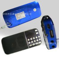 Y-958迷你音箱  插卡音响   老人插卡收音音响