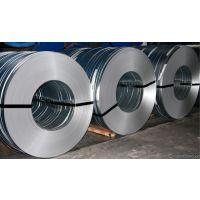 供应厂家经销c67e优质弹簧钢ck67冷轧钢带/规格齐全/材质保证
