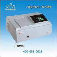 供应N2S可见分光光度计(新品)含打印机