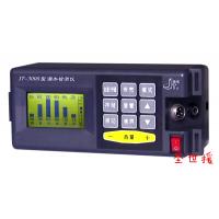 智能型漏水检测JT-3000、大连管道漏水检测仪、查漏仪、听漏仪、探测仪