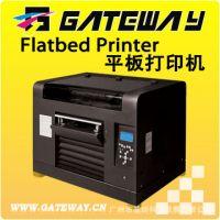供应基绘陶瓷平板打印机 水性免涂层墨水平板打印机 平板打印机