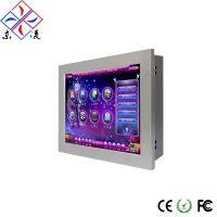 10寸超薄高清嵌入式工业平板电脑