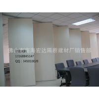 香港办公室屏风80-STC43
