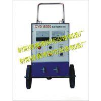 CYD-5000型多用磁粉探伤仪   厂家直销