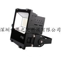 深圳世界之光LED灯厂家供应LED投光灯聚光灯120W