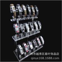 高档透明亚克力18展位手表架手表展示架批发 三层手表座 首饰架