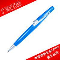 直销新款14年新潮流的高档书写工具 新款圆珠笔 高档礼品圆珠笔