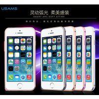 优胜仕 手机壳iPhone6保护壳边框 苹果6金属边框超薄4.7 弧光外壳