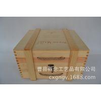 六支装酒盒大号创意木制礼品盒高端订制大量货源供应六支红酒木盒
