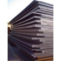 供应出厂价格优质 中厚板