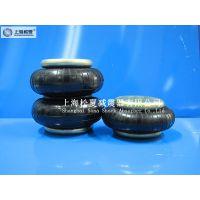 供应污泥带式压滤机用空气弹簧用JBF100/238-3型