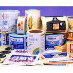 供应挂历印刷厂家*上海的挂历印刷厂家*富超供应