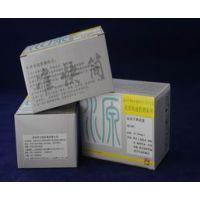 供应方源 水质快速检测 氯离子测试盒80140