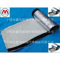 供应铝箔防火玻纤套管
