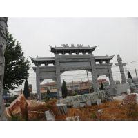 供应石牌坊龙柱大理石雕塑拱桥拦杆 i河南镇平厂家